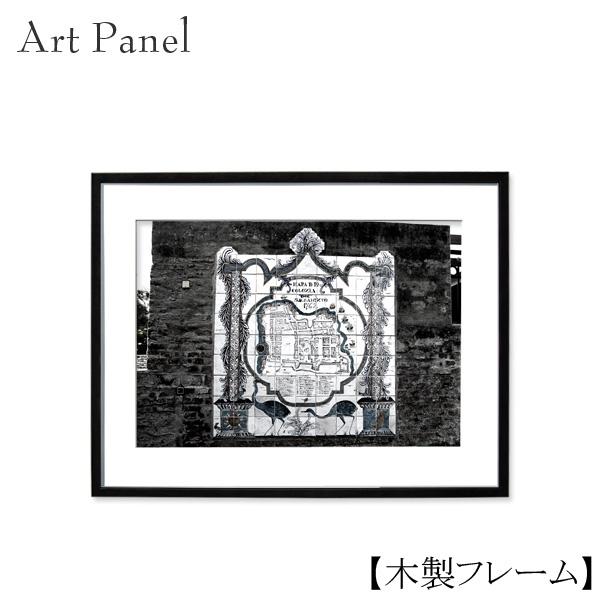 壁掛け インテリア アートパネル モノクロ ウォールアート アートフレーム 写真 額付 絵画 おしゃれ 飾り 木製 額縁 ポスター