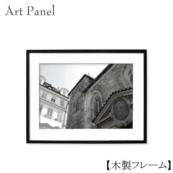 壁掛け インテリア アートパネル モノクロ風景 写真 額付 絵画 おしゃれ 飾り 木製 額縁 アートポスター
