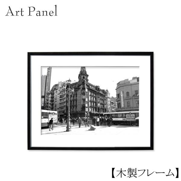 壁掛け インテリア アートパネル モノクロ 街並み フォトパネル 額付 絵画 おしゃれ 飾り 木製 額 アートポスター