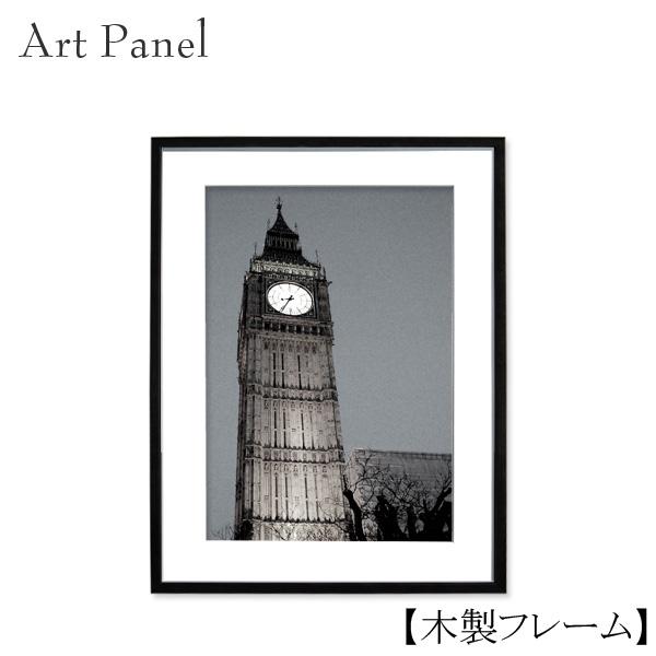 アートパネル モダン ロンドン ビックベン 街 モノクロ アートフレーム 額付 絵 おしゃれ 木製 額縁 ポスター