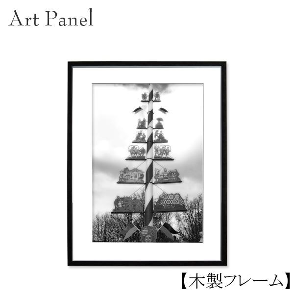 アートパネル モノトーン 壁掛け モダン アートボード 額付 絵画 おしゃれ 木製 写真 額縁 ポスター