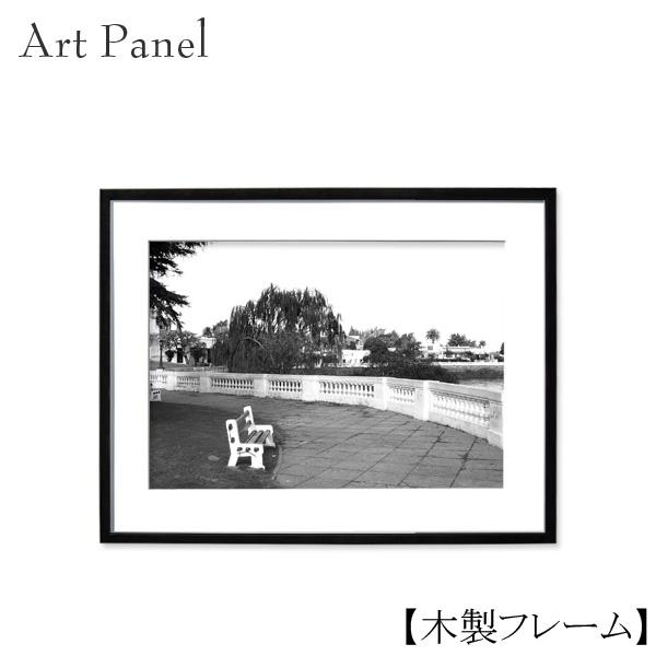 壁飾り アート パネル モノトーン 壁掛け モダン アートボード 風景 額付 絵画 おしゃれ 木製 写真 額縁 ポスター