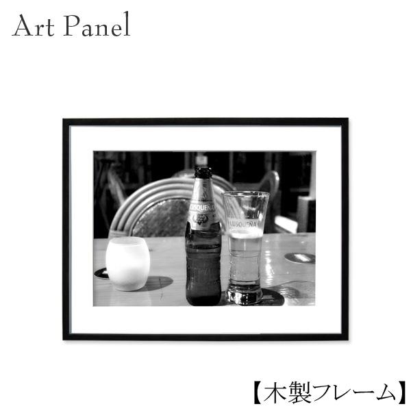 アートパネル モノクロ 壁掛け モダン アートボード BAR カフェ 額付 絵画 おしゃれ 木製 写真 額 ポスター