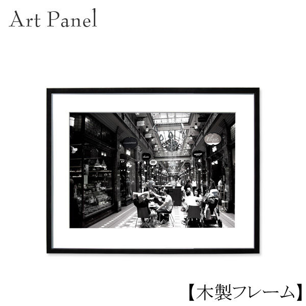 壁飾り アート モノクロ 風景 シドニー 街並み 白黒 アートボード 額付 絵画 おしゃれ 木製 写真 額縁 ポスター
