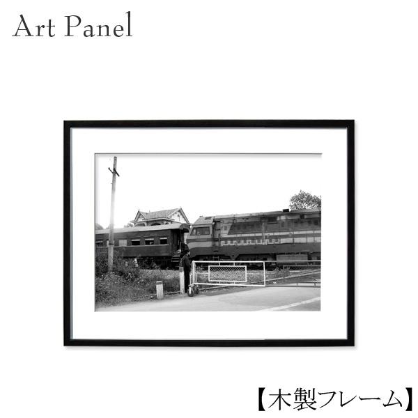 壁飾り アート モノトーン 風景 白黒 アートボード 額付 絵画 おしゃれ 展示 ディスプレイ 写真 絵 ポスター