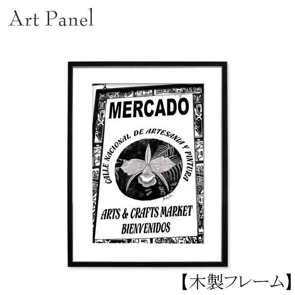 アート 壁掛け モダン メキシコ アートボード レトロ 額付 絵画 おしゃれ 木製 写真 額 白黒 ポスター
