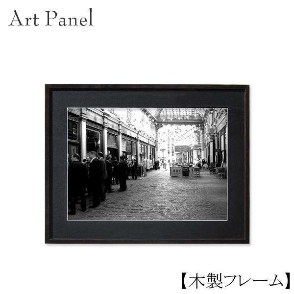 アートパネル モノトーン ロンドン 街並み 白黒 インテリア おしゃれ 壁掛け 海外 木製 額入り 写真 絵画 ポスター アート