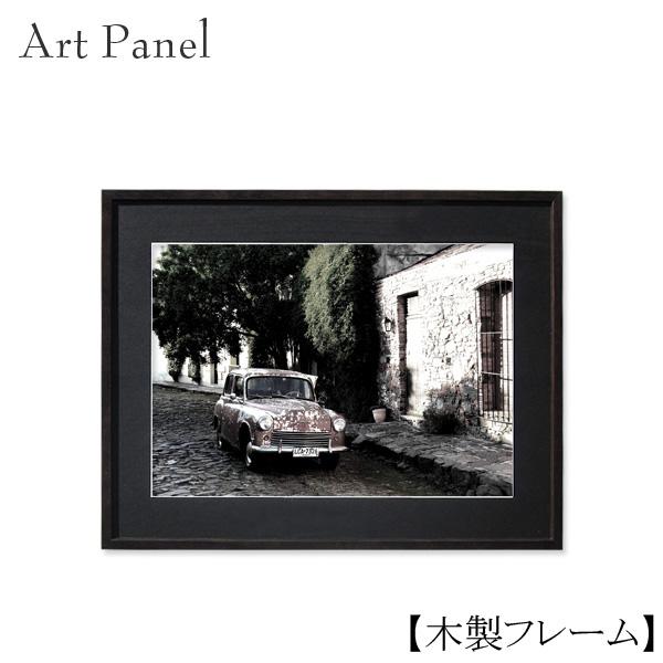 アートパネル モノトーン 付属品充実 街並み 白黒 インテリア おしゃれ 壁掛け 海外 木製 額入り 写真 絵画 ポスター アート