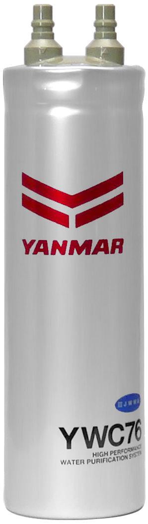 【YANMAR 】ヤンマー  ビルトイン用カートリッジ YWC76 (YWC75後継品)