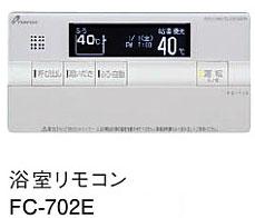 【パーパス】700シリーズ 浴室リモコン FC-702-E