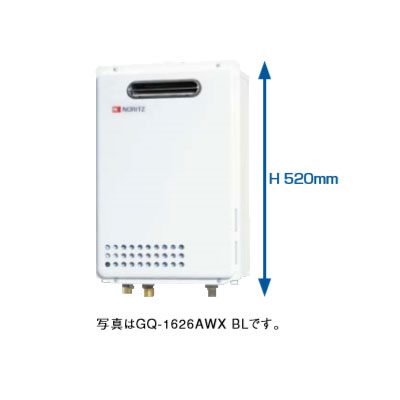 【ノーリツ】 ガス給湯器 高温水供給方式 ユコアGQ-AWシリーズ ≪GQ-1626AWX-60T BL≫ 【本体のみ】12A・13A