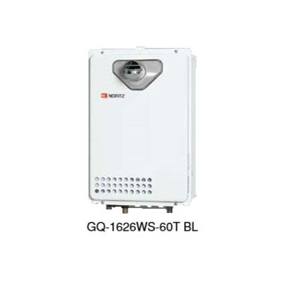 【ノーリツ】 ガス給湯器 給湯専用 ユコアGQシリーズ ≪GQ-1626WS-60T BL≫ 【本体のみ】12A・13A
