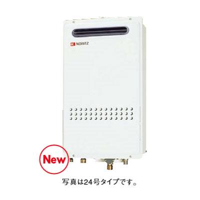 【ノーリツ】 ガス給湯器 高温水供給方式 ユコアGQ-AWシリーズ ≪GQ-2427AWX-HM BL≫ 【本体のみ】