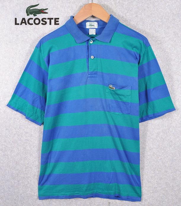wykwintny styl buty na codzień bardzo popularny Vintage / IZOD LACOSTE Izod Lacoste / polo shirt / blue x green stripes /  mens M