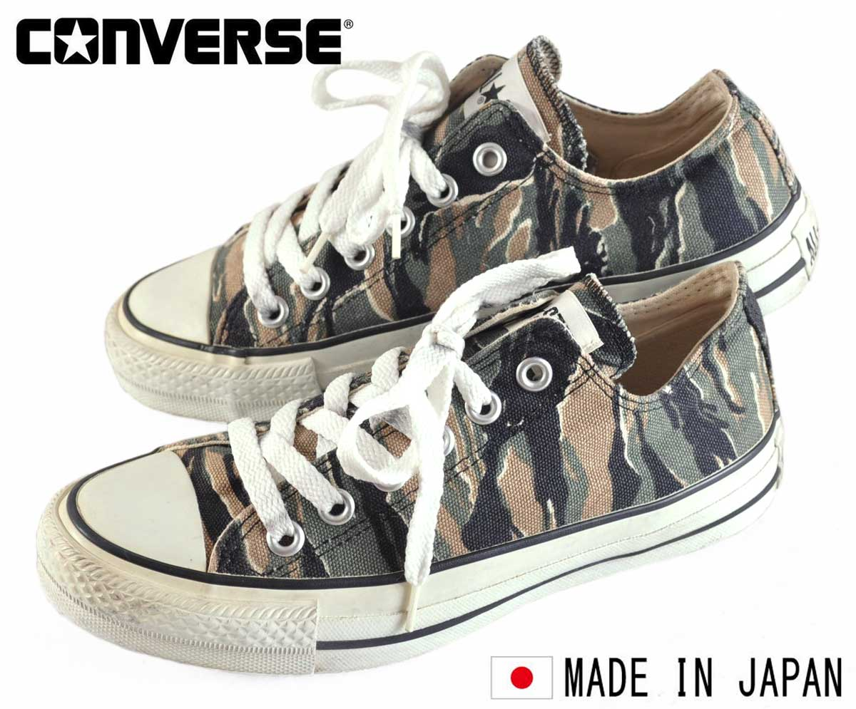 Japanese made vintage 1990 Converse All Stars and Converse
