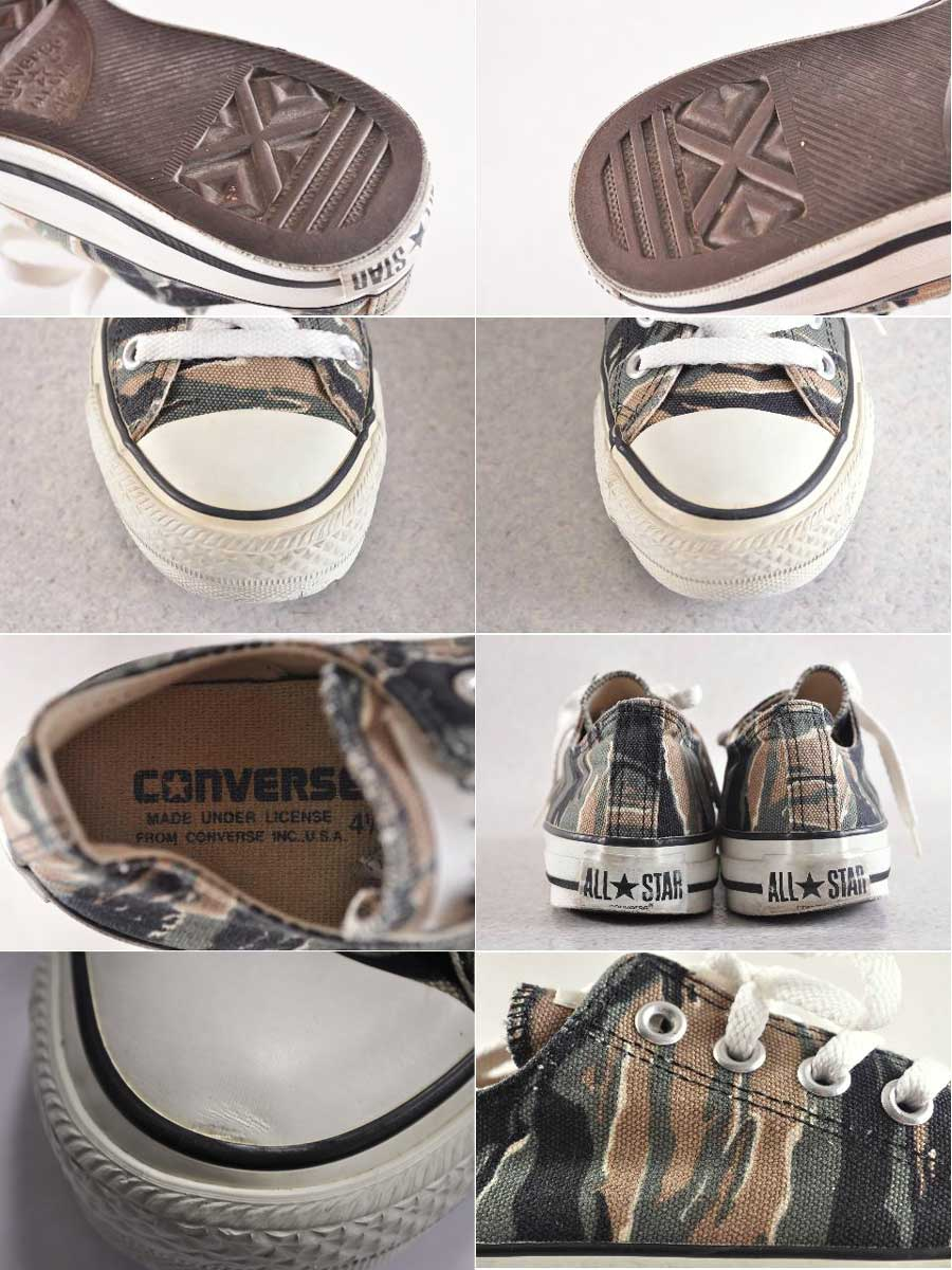 6284a0548c20 CONVERSE Converse   ALL STAR Lo all-stars low   tiger camo camouflage  pattern canvas   JPN23 .5cm in the vintage 1990s made in Japan○