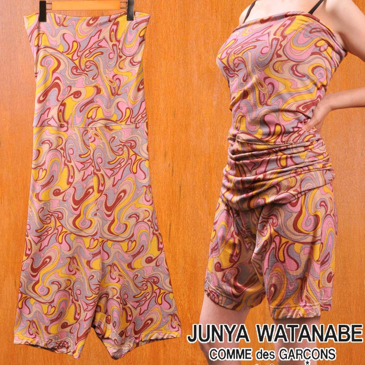2008年 日本製 / JUNYA WATANABE COMME des GARCONS ジュンヤワタナベ コム・デ・ギャルソン / ロンパースワンピース / ピンク×ベージュ×グレー系 サイケマーブル柄 / レディースSS【中古】▽