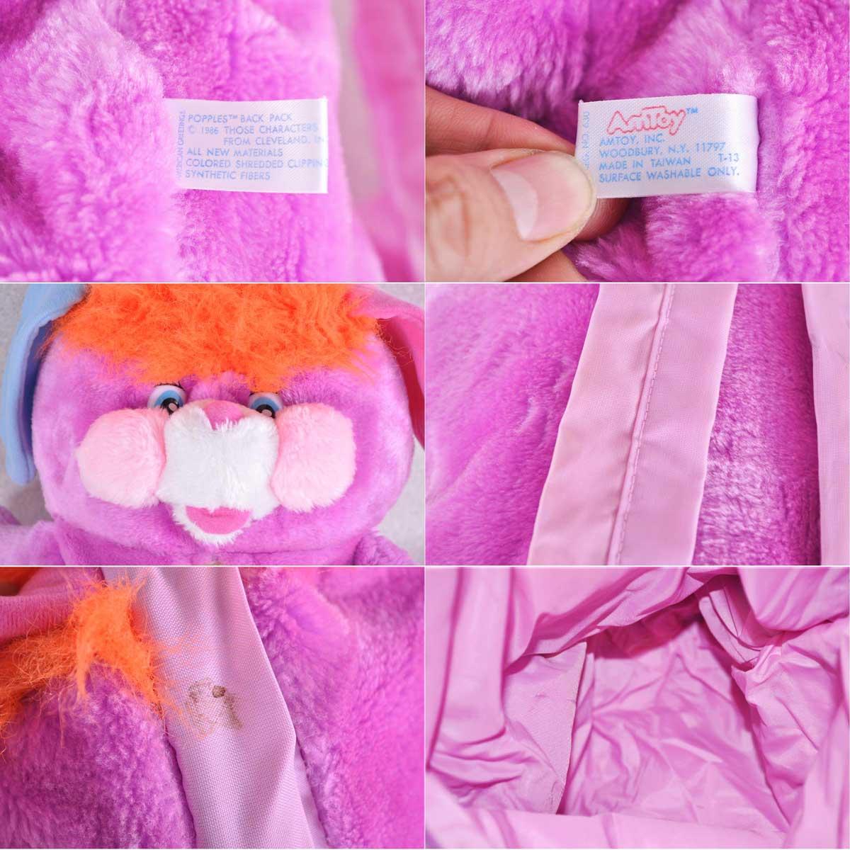 Vintage 1986 / AmToy Amati / POPPLES popples / backpack stuffed backpack / pink 1