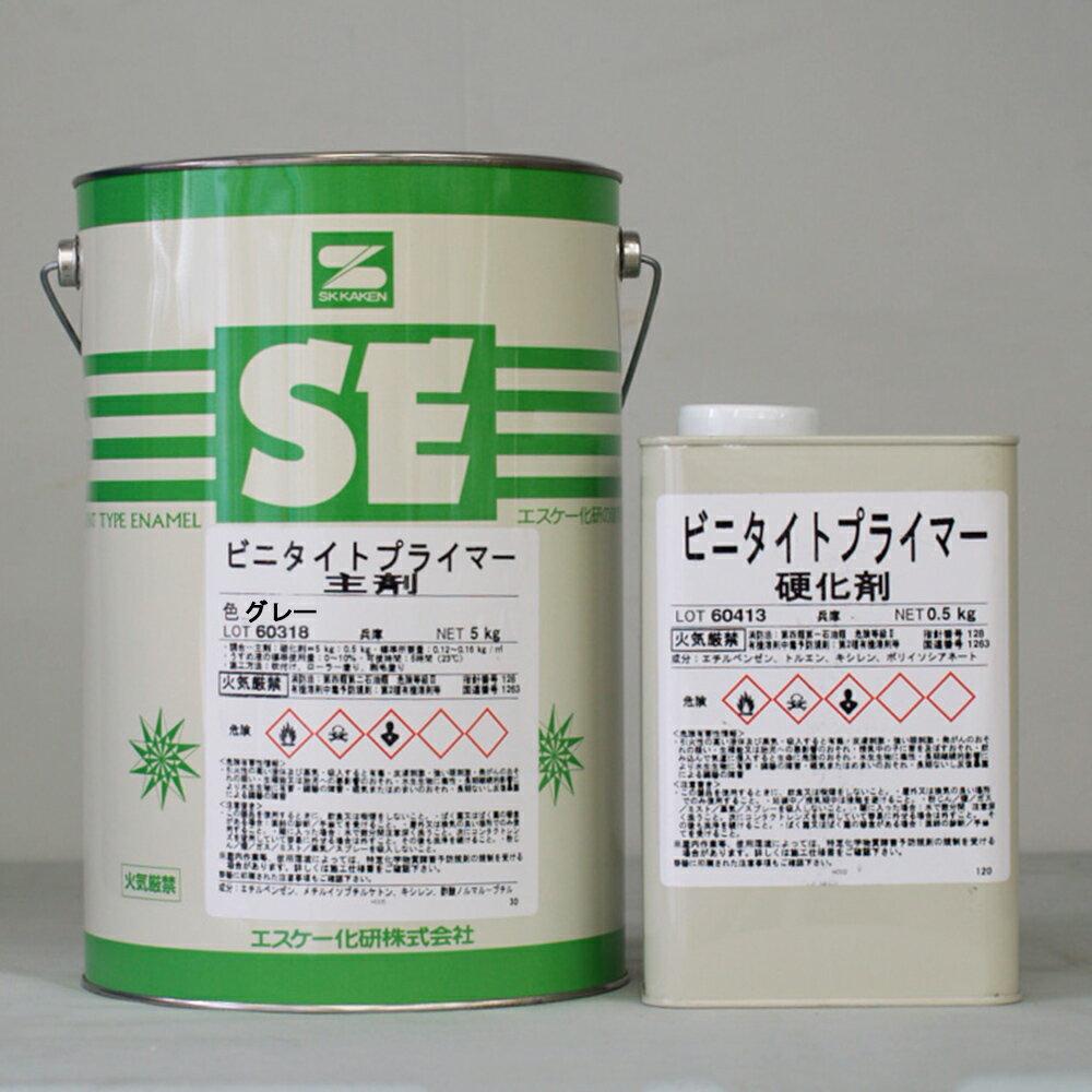 【注ぎ口(ベロ付)】ビニタイトプライマー グレー 5.5Kg/セット エスケー化研 ペンキ 業務用 塗装 可塑剤