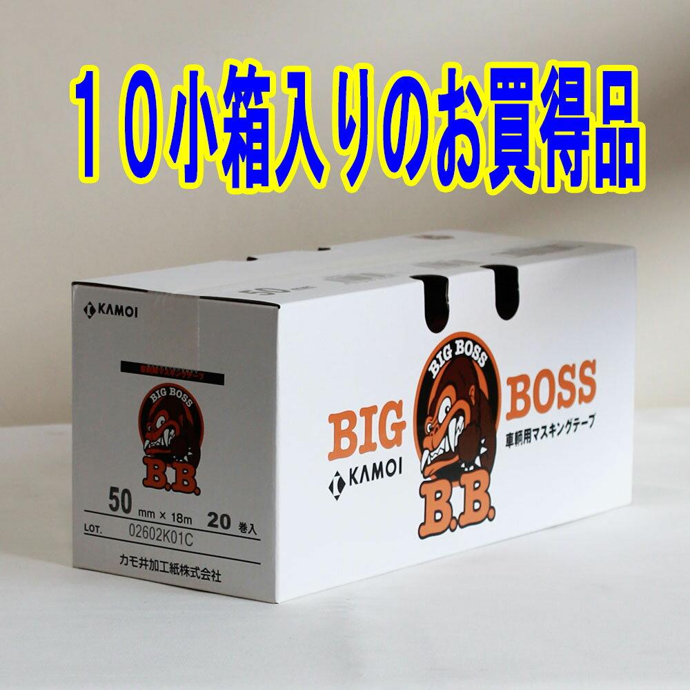 マスキングテープ カモイ BIG BOSS 50mm 10小箱入り/大箱