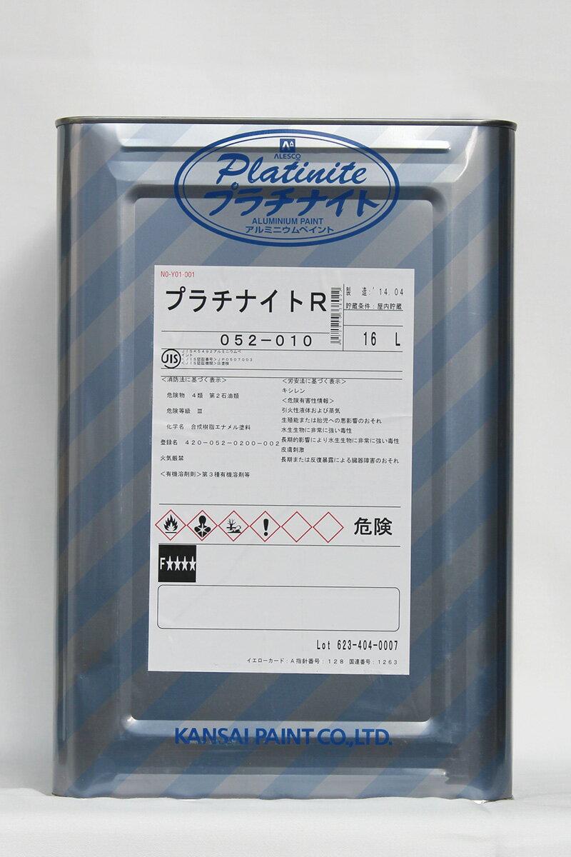 【送料無料】【48%OFF】プラチナイトR 16L/缶 関西ペイント 美しい銀色 熱反射性が高い