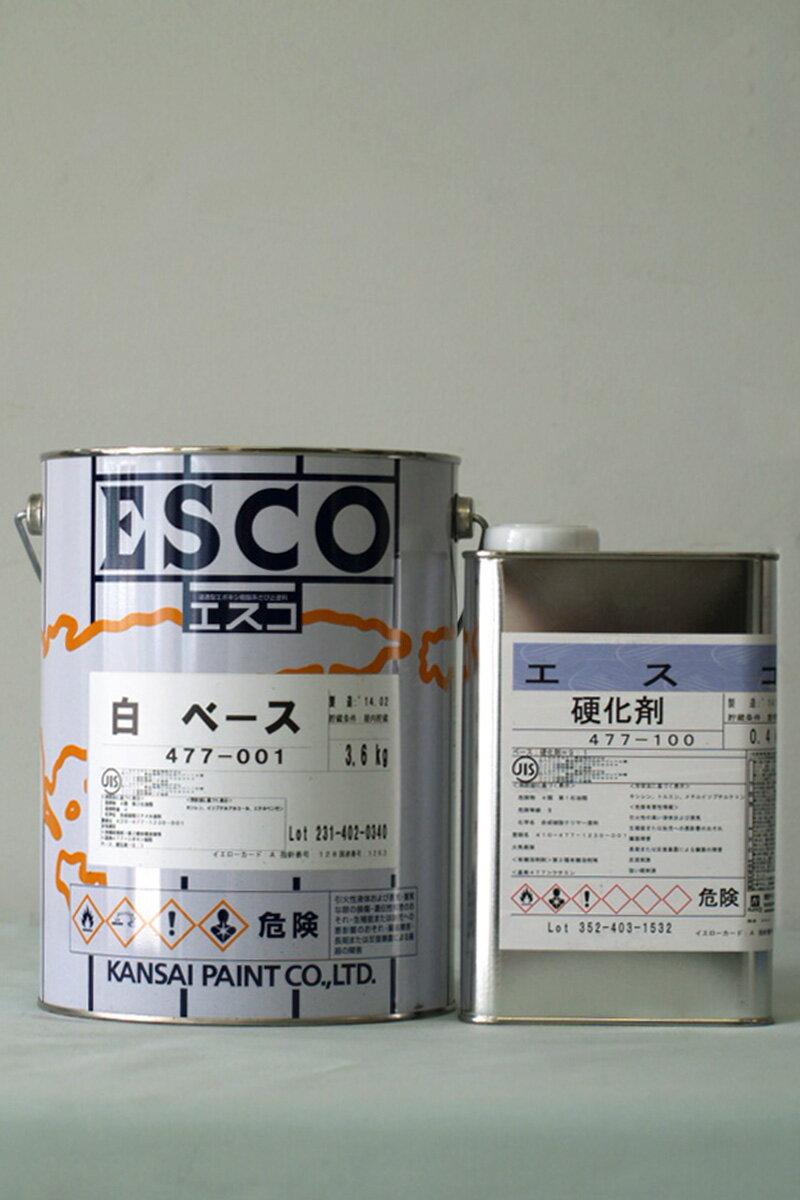 エスコ 白 4Kg/セット 関西ペイント ペンキ 塗装 鉄部 浸透形 JIS-K-5551