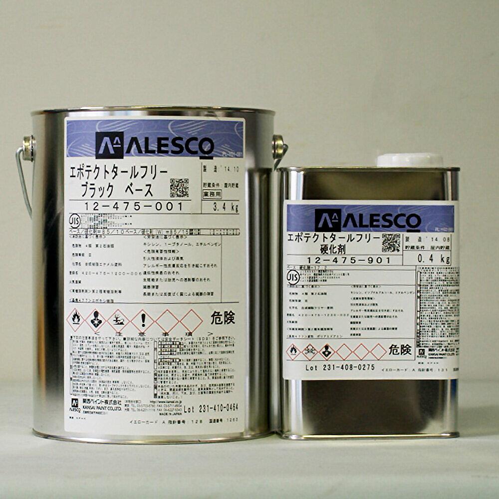 エポテクトタールフリー(ブラック) 3.8Kg/セット 関西ペイント ペンキ コールタール 耐薬品性 耐油性 耐海水性 耐水性 ドレン JIS-K-5551
