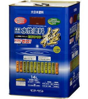 【送料無料】水性ECOアクア極 常備色17色 14L/缶