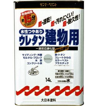 【送料無料】水性ウレタン建物用 常備色4色 14L/缶