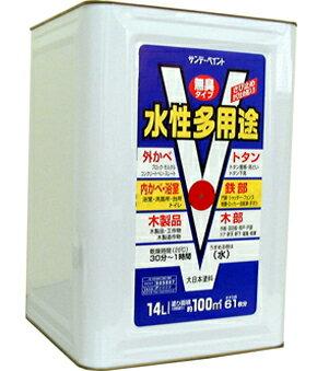 【送料無料】水性多用途塗料 常備色3色 14L/缶