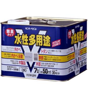 水性多用途塗料 常備色5色 7L/缶
