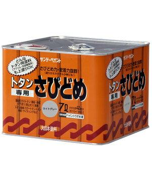 トタン専用さび止め さび色 7L/缶