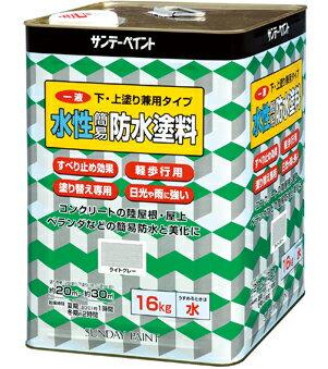 【送料無料】一液水性簡易防水塗料(下塗り、上塗り兼用タイプ) グリーン 16Kg/缶
