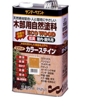 エコウッドカラーステイン 標準色12色 3.4L/缶