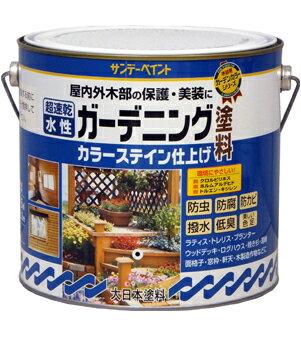 水性ガーデニング塗料カラーステイン 標準色10色 3L/缶