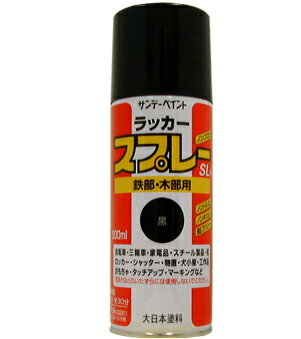 ラッカースプレーSL 標準色20色 300ml/12本入り/箱