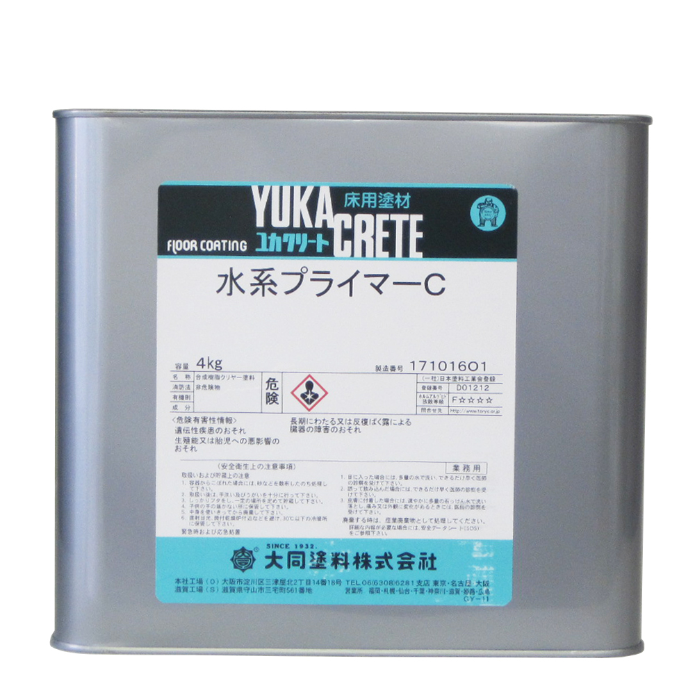 ユカクリート水系プライマーC 4Kg/缶 大同塗料 塗床 下塗 1液 カチオン系/浸透性/付着性
