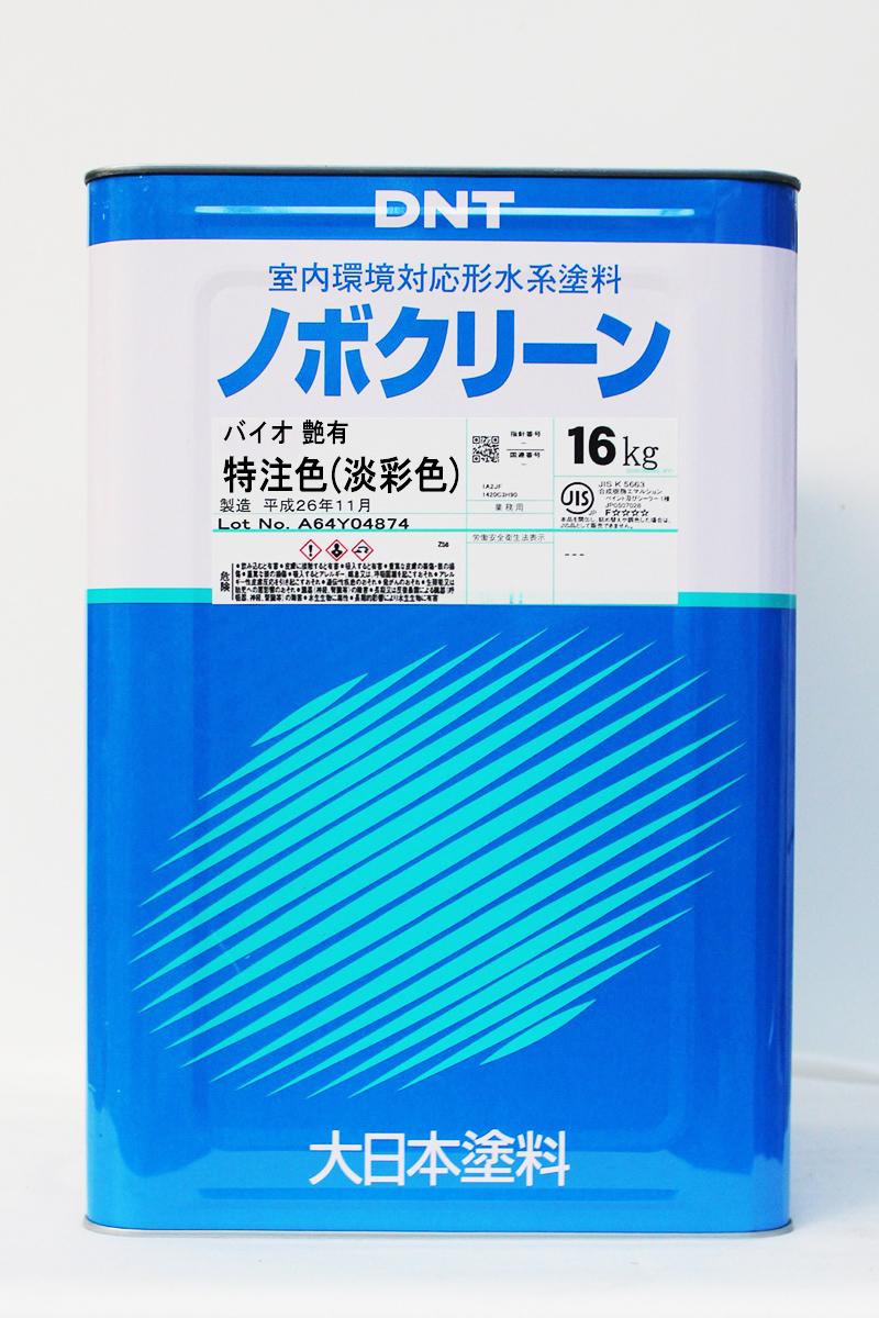 【送料無料】ノボクリーンバイオ 艶有 淡彩色 16Kg/缶 【ご希望の色に調色します。】 大日本塗料 ペンキ DIY 塗装 内部 汚れ 拭き取り ホルムアルデヒド 防カビ 抗菌性 シックハウス 有機溶剤ゼロ 木部 鉄部 クロス 低臭
