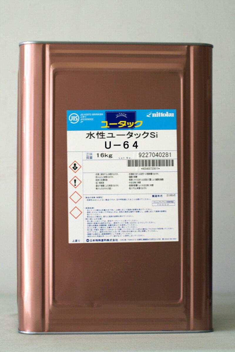 【送料無料】【注ぎ口(ベロ付)】水性ユータックSi U-64 16Kg/缶 日本特殊塗料 塗床 1液 水性 作業性 防塵 環境対応 薄膜