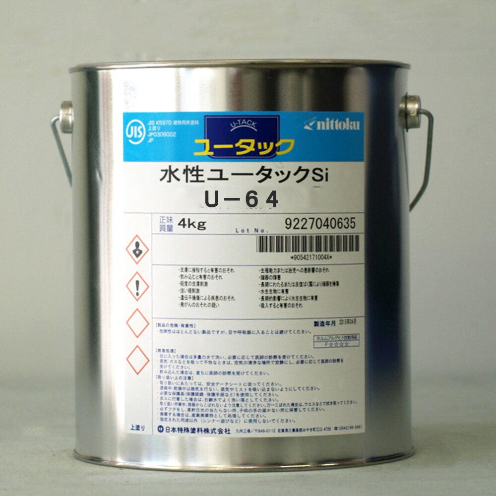 水性ユータックSi U-64 4Kg/缶 日本特殊塗料 塗床 1液 水性 作業性 防塵 環境対応 薄膜