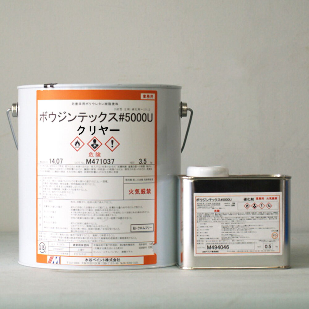 【注ぎ口(ベロ付)】ボウジンテックス5000U クリヤー 4Kg/セット 水谷ペイント 塗床 業務用 塗装 作業性 耐摩耗性 耐油性 耐候性 速乾タイプ