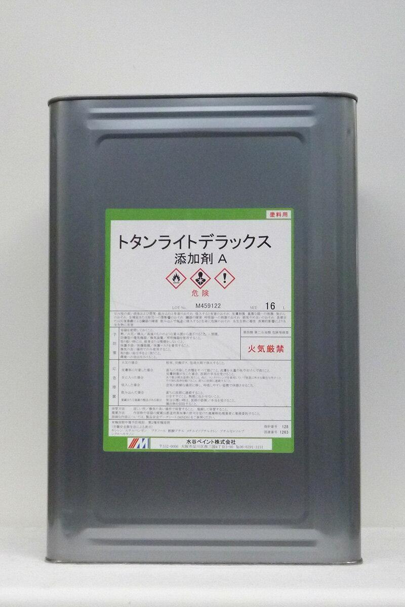 2020年春の 水谷ペイント 16L/缶 【注ぎ口(ベロ付)】トタン