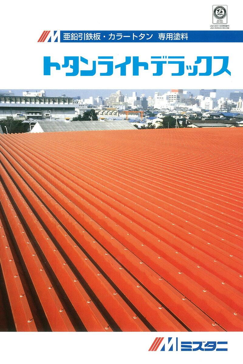 【送料無料】トタンライトデラックス 赤 4Kg/缶 水谷ペイント 屋根 業務用 塗装 カラートタン トタン