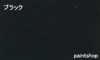 ケンエースGアクト2(低臭) ブラック 16kg 日本ペイント