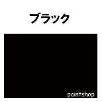 【送料無料】 オーデフレッシュF100 3  黒 15kgつや有り、半つや、7分艶有り 日本ペイント