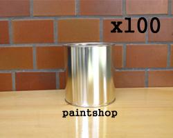空缶 0.9L × 100缶set 1/4ガロン缶