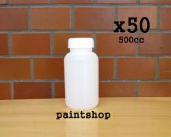 ポリ容器 500cc広口ビン 50個セット ミルクビンタイプ