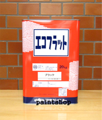 【内部用-水性つや消し塗料】 エコフラット 黒 20kg日本ペイント