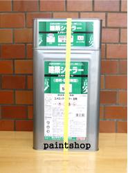 ユメロックシーラー 15kgセット 033-5150 ロックペイント