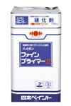ハイポンファインプライマー2 16kgセット 日本ペイント 錆止め塗料